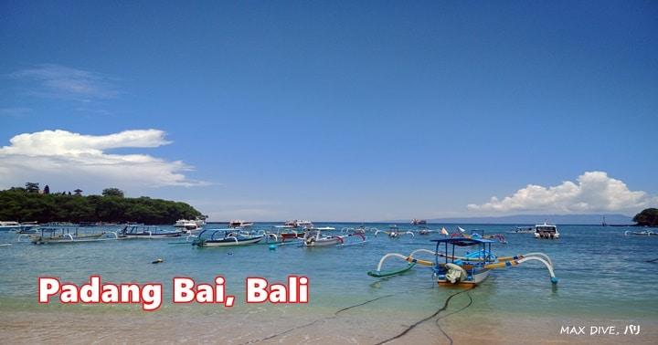 バリ島パダンバイでダイビング